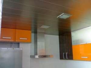 Techos aluminio Palma de Mallorca