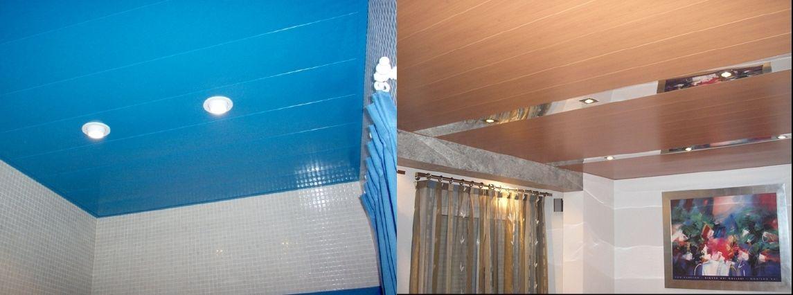 Venta de falsos techos de aluminio en Comunidad de Madrid